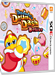 Dedede's Drum Dash Deluxe - 3DS