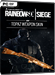 Rainbow Six Siege - Topaz Weapons Skin Pack (DLC)
