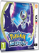 Pokemon Luna - 3DS