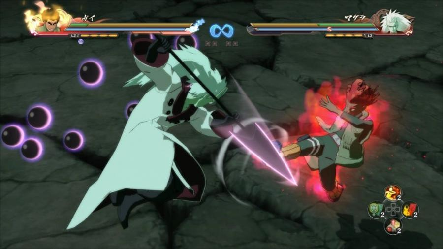 Naruto Shippuden Ultimate Ninja Storm 4 Screenshot 3